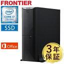 【ポイント5倍!〜1/22 9:59】フロンティア デスクトップパソコン [Windows10 Pro Core i7-7700 8GBメモリ 275GB SS...