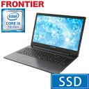 フロンティア ノートパソコン [15.6インチ Windows10 Core i5-7200U 8GB メモリ 275GB SSD 500GB HDD 無線LA...