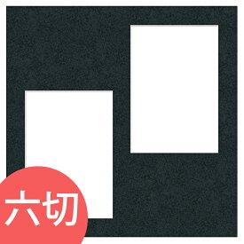 ヒンジ中枠六切用/2L/黒(SNSQ)増やせる ヒンジ アルバム TAKENO 竹野株式会社 610-0041
