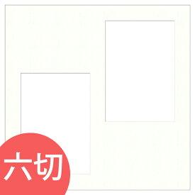 ヒンジ中枠六切用/2L/白(SNSQ)増やせる ヒンジ アルバム TAKENO 竹野株式会社 610-0043