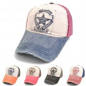 帽子 キャップ レディース メンズ ヴィンテージ加工 ダメージ アメカジ サーフ カジュアル サイズ調整 ユニセックス
