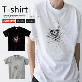 Tシャツ メンズ レディース 半袖 ペア カップル 『ドクロ 髑髏 どくろ 骸骨 がいこつ スカル SKULL かっこいい シンプル おしゃれ』 Uネック クルーネック プリントTシャツ