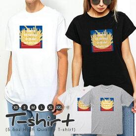 Tシャツ レディース 半袖 カジュアル ペア カップル ロゴTシャツ 大人 トップス プリント カットソー ブランド ゆったり かわいい おしゃれ 女子 フライド ポテト 芋 いも 食べ物 ジャンク ファスト フード 言葉 メッセージ 英語