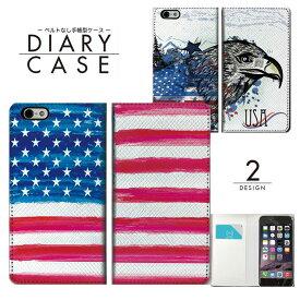 732eb488ee iPhone XS X 手帳型 ケース ベルトなし iPhoneXSMax XR 8/8Plus 7/7Plus レザーケース アメリカ 国旗 星  ストライプ スター レッド ブルー 鷲 イーグル アニマル ...