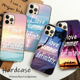 iPhone11 Pro ProMax iPhoneXR XSMax XS X iPhone8/8Plus ケース ハードケース XperiaXZs XperiaXZ Premium XperiaX/Z5/Z4/Z3 GalaxyS9 S9+ GalaxyS7edge『海/サンセット/ビーチ/ヤシの木/夏/sunset/beach/パームツリー/夕日/summer/英語/英文』 スマホ カバー