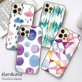 iPhoneSE(第2世代) ケース ハードケース iPhone11 Pro ProMax iPhoneXR XSMax XS X iPhone8/8Plus Xperia GalaxyS9 S9+ 水彩/watercolor/幾何学/ジオメト/カラフル/水玉/ドット/雨/雨雲/Geometry