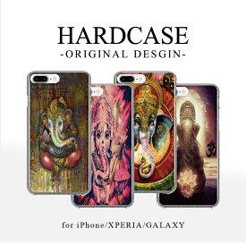 iPhone11 Pro ProMax iPhoneXR XSMax XS X iPhone8/8Plus ケース ハードケース XperiaXZs XperiaXZ Premium XperiaX/Z5/Z4/Z3 GalaxyS9 S9+ GalaxyS7edgeインド ガネーシャ 神 スマホ カバー