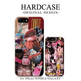 iPhone11 Pro ProMax iPhoneXR XSMax XS X iPhone8/8Plus ケース ハードケース XperiaXZs XperiaXZ Premium XperiaX/Z5/Z4/Z3 GalaxyS9 S9+ GalaxyS7edgeスマホ カバー かわいい コラージュ おしゃれ ブラック ジャンキー 女子 girl
