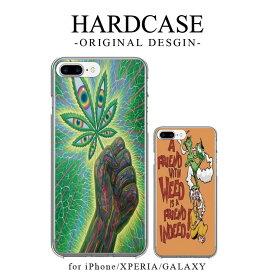 iPhone11 Pro ProMax iPhoneXR XSMax XS X iPhone8/8Plus ケース ハードケース XperiaXZs XperiaXZ Premium XperiaX/Z5/Z4/Z3 GalaxyS9 S9+ GalaxyS7edgeスマホ カバー weed マリファナ 420 smoke