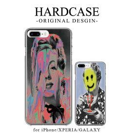 iPhone11 Pro ProMax iPhoneXR XSMax XS X iPhone8/8Plus ケース ハードケース XperiaXZs XperiaXZ Premium XperiaX/Z5/Z4/Z3 GalaxyS9 S9+ GalaxyS7edgeスマホ カバー art アート かわいい おしゃれ