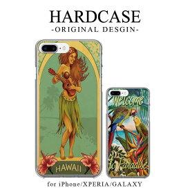 iPhoneXR iPhoneXSMax iPhoneXS iPhoneX iPhone8/8Plus ケース ハードケース XperiaXZs XperiaXZ Premium XperiaX/Z5/Z4/Z3 カバー GalaxyS9 S9+ GalaxyS7edgeスマホ カバー hawaii ハワイ 南国 リゾート フラ aloha アロハ