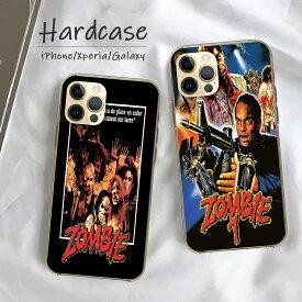 iPhone11 Pro ProMax iPhoneXR XSMax XS X iPhone8/8Plus ケース ハードケース XperiaXZs XperiaXZ Premium XperiaX/Z5/Z4/Z3 GalaxyS9 S9+ GalaxyS7edgeスマホ カバー horror ホラー zombie ゾンビ