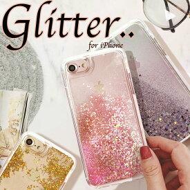 キラキラ 動く グリッター キラキラ iPhoneXS X iPhoneXSMax XR iPhoneケース iPhoneX 流れる iPhone8/8Plus ラメ iPhone7/7Plus glitter flower 自分でカスタマイズしても、そのままでも可愛いグリッターケースです!