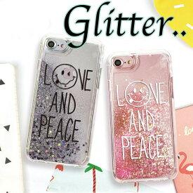 キラキラ 動く グリッター キラキラ iPhoneXS X iPhoneXSMax XR iPhoneケース iPhoneX 流れる iPhone8/8Plus ラメ iPhone7/7Plus 星 ニコちゃん glitter にこちゃん smile LOVE&PEACE おしゃれ 可愛い