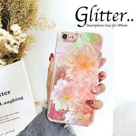 キラキラ 動く グリッター キラキラ iPhoneXS X iPhoneXSMax XR iPhoneケース iPhoneX 流れる iPhone8/8Plus ラメ iPhone7/7Plus glitter flower 水彩 花 diamond 可愛い おしゃれ