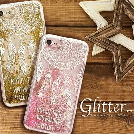 キラキラ 動く グリッター キラキラ iPhoneXS X iPhoneXSMax XR iPhoneケース iPhoneX 流れる iPhone8/8Plus ラメ iPhone7/7Plus dreamcatcher glitter ドリームキャッチャー 羽 feather boho 可愛い おしゃれ