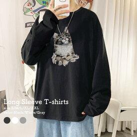 Tシャツ ロンT 長袖 レディース トップス プリントT Uネック クルーネック 長袖Tシャツ カットソー レイヤード ロングTシャツ ペア リンクコーデ おそろ おしゃれ かっこいい 大人かわいい 猫 ネコ 花 cat ボタニカルキャット