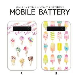 モバイルバッテリー 5000mAh 大容量 軽量 極薄 iPhone Galaxy Xperia AQUOS ARROWS iPad Galaxy Note スマホ 充電器 スマホバッテリー 防災グッズ アイスクリーム ice cream 水彩 可愛い 手のひらサイズで持ち運びらくらく!高速充電でストレスフリーな生活を!