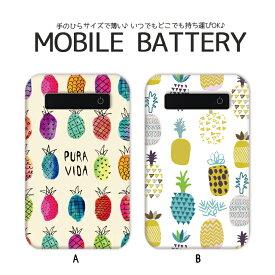 モバイルバッテリー 5000mAh 大容量 軽量 極薄 iPhone Galaxy Xperia AQUOS ARROWS iPad Galaxy Note スマホ 充電器 スマホバッテリー 防災グッズ 防災グッズ PURAVIDA pineapple pine パイナップル パイン フルーツ 果物 可愛い カラフル 北欧