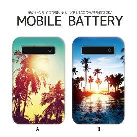 モバイルバッテリー 5000mAh 大容量 軽量 極薄 iPhone Galaxy Xperia AQUOS ARROWS iPad Galaxy Note スマホ 充電器 スマホバッテリー 防災グッズ 高速充電メンズ カリフォルニア California beach ビーチ photo