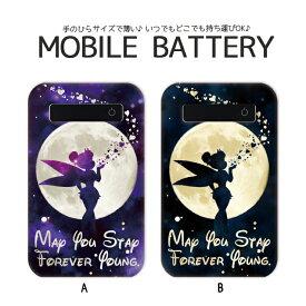 モバイルバッテリー 4000mAh 大容量 軽量 極薄 iPhone Galaxy Xperia AQUOS ARROWS iPad Galaxy Note スマホ 充電器 スマホバッテリー 防災グッズ ティンカーベル フェアリー 妖精 童話 メルヘン 宇宙柄 かわいい