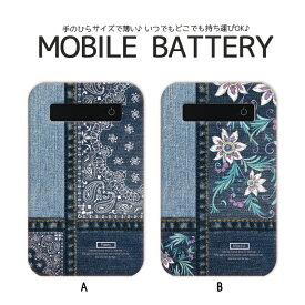 モバイルバッテリー 5000mAh 大容量 軽量 極薄 iPhone Galaxy Xperia AQUOS ARROWS iPad Galaxy Note スマホ 充電器 スマホバッテリー 防災グッズ デニム ペイズリー ボタニカル paisley botanical denim かっこいい