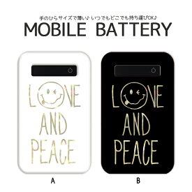 モバイルバッテリー 5000mAh 大容量 軽量 極薄 iPhone Galaxy Xperia AQUOS ARROWS iPad Galaxy Note スマホ 充電器 スマホバッテリー 防災グッズ ニコちゃん にこちゃん smile love&peace スマイルマーク グリッター キラキラ 可愛い おとなかわいい