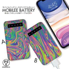 モバイルバッテリー 4000mAh 大容量 軽量 極薄 iPhone Galaxy Xperia AQUOS ARROWS iPad Galaxy Note スマホ 充電器 スマホバッテリー 防災グッズ レインボー カラフル タイダイ サイケデリック アート 虹 70s パープル ブルー ピンク グリーン イエロー