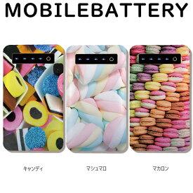 モバイルバッテリー 5000mAh 大容量 軽量 極薄 iPhone Galaxy Xperia AQUOS ARROWS iPad Galaxy Note スマホ 充電器 スマホバッテリー 防災グッズ お菓子 スイーツ アメ 飴 キャンディ candy マシュマロ マカロン おもしろ 可愛い