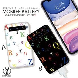 モバイルバッテリー 4000mAh 大容量 軽量 極薄 iPhone Galaxy Xperia AQUOS ARROWS iPad Galaxy Note スマホ 充電器 スマホバッテリー 防災グッズ 英語 文字 alphabet アルファベット 大人可愛い オシャレ カラフル colorful 白 黒 ホワイト ブラック