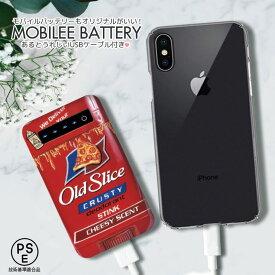 モバイルバッテリー 5000mAh 大容量 軽量 極薄 iPhone Galaxy Xperia AQUOS ARROWS iPad Galaxy Note スマホ 充電器 スマホバッテリー 防災グッズ pizza ピザ サンプリング パッケージ