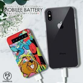 モバイルバッテリー 5000mAh 大容量 軽量 極薄 iPhone Galaxy Xperia AQUOS ARROWS iPad Galaxy Note スマホ 充電器 スマホバッテリー 防災グッズ キャラクター ネズミ うさぎ かわいい