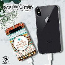 モバイルバッテリー 5000mAh 大容量 軽量 極薄 iPhone Galaxy Xperia AQUOS ARROWS iPad Galaxy Note スマホ 充電器 スマホバッテリー 防災グッズ エスニック 民族柄 トライバル BOHO かわいい 柄 おしゃれ