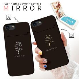 iPhoneSE(第2世代) ケース iPhone XR ケース iPhone8/7ケース 鏡付き スマホケース カード収納 背面収納 鏡 ミラー付き ICカード収納 おしゃれ おしゃれ シンプル バラ ローズ 金 ゴールド 花 フラワー 大人可愛い Rose