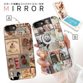 iPhoneSE(第2世代) ケース iPhone XR ケース iPhone8/7ケース 鏡付き スマホケース カード収納 背面収納 鏡 ミラー付き ICカード収納 おしゃれ コラージュ ビンテージ 可愛い 女子