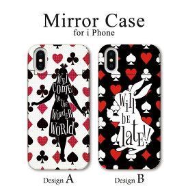 4e326be8ee 鏡付き ミラー付き iPhoneXR iPhoneXsMAX iPhoneケース iPhoneX/XS iPhone8/7 iPhone8Plus/