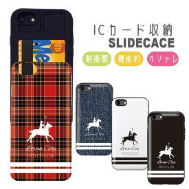 iPhoneSE(第2世代) ケース iPhone 11 pro max ケース iPhoneXR XSMax iPhone8ケース GalaxyS9 背面収納 スマホケース 耐衝撃 おしゃれ ICカード収納 競馬 グッズ 馬蹄 馬 乗馬 ホース チェック デニム デザイン