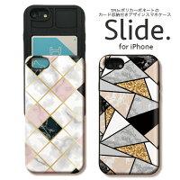 c822605d58 PR スライドケース カード収納 iPhoneケース galaxyS9 iPhoneX X..