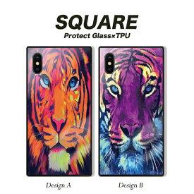 iPhone XR 背面ガラス スクエアケース iPhone X MAX iPhone 8 8Plus 7 7Plus galaxy S9 スマホケース 強化ガラス ライオン トラ 動物