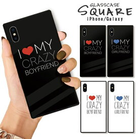 iPhone XR 背面ガラス スクエアケース iPhone X MAX iPhone 8 8Plus 7 7Plus galaxy S9 スマホケース 強化ガラス 大人 ペア カップル シンプル ハート ボーイフレンド ガールフレンド かわいい おしゃれ