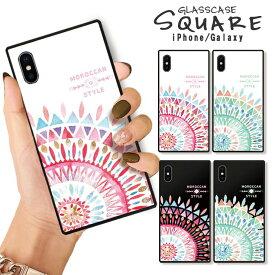 iPhone XR 背面ガラス スクエアケース iPhone X MAX iPhone 8 8Plus 7 7Plus galaxy S9 スマホケース 強化ガラス 大人 エスニック モロッカン柄 ネイティブ パステル 花 フラワー 大人可愛い かわいい おしゃれ