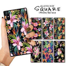 iPhone XR 背面ガラス スクエアケース iPhone X MAX iPhone 8 8Plus 7 7Plus galaxy S9 スマホケース 強化ガラス 大人 おしゃれ 花柄 Flower シック かわいい