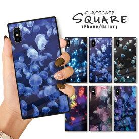 iPhone12 ケース iPhone 12 pro max ケース iPhone11 11pro SE2ケース 背面ガラス スクエア 四角 iPhone XR 強化ガラス 軽量 おしゃれ GalaxyS9 ケース 大人 おしゃれ 海月 クラゲ ジェリーフィッシュ jellyfish かわいい