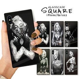 iPhone12 ケース iPhone 12 pro max ケース iPhone11 11pro SE2ケース 背面ガラス スクエア 四角 iPhone XR 強化ガラス 軽量 おしゃれ GalaxyS9 ケース 大人 おしゃれ マリリン モンロー ギャング gang