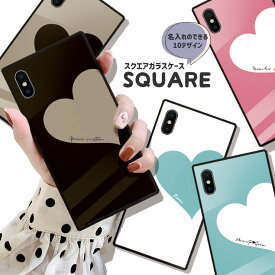 名入れのできる iPhoneSE(第2世代) ケース iPhone 11 pro max ケース 背面ガラス ケース スクエア 四角 iPhone XR 強化ガラス強化ガラス ペア カップル 仲良し Message メッセージ ハート 選べる10デザイン