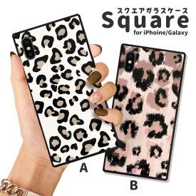 iPhone12 ケース iPhone 12 pro max ケース iPhone11 11pro SE2ケース 背面ガラス スクエア 四角 iPhone XR 強化ガラス 軽量 おしゃれ GalaxyS9 ケース レオパード leopard ヒョウ柄 大人 かわいい 女子