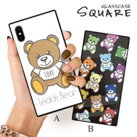 iPhone12 ケース iPhone 12 pro max ケース iPhone11 11pro SE2ケース 背面ガラス スクエア 四角 iPhone XR 強化ガラス 軽量 おしゃれ GalaxyS9 ケース 可愛い クマ LOVE アニマル パロディー ハート テディベア Teddy bear