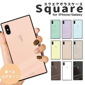 iPhone12 ケース iPhone 12 pro max ケース iPhone11 11pro SE2ケース 背面ガラス スクエア 四角 iPhone XR 強化ガラス 軽量 おしゃれ GalaxyS9 ケース 花 花柄 フラワー Flower 大人 可愛い ワンポイント 単色 シンプル 韓国 選べる10デザイン