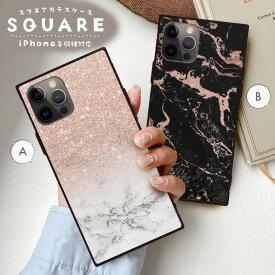 iPhone12 ケース iPhone 12 pro max ケース iPhone11 11pro SE2ケース 背面ガラス スクエア 四角 iPhone XR 強化ガラス 軽量 おしゃれ GalaxyS9 ケース 大理石 マーブル marble 白 ピンク ブラック おしゃれ