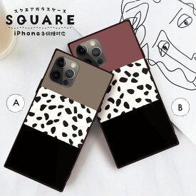 iPhone12 ケース iPhone 12 pro max ケース iPhone11 11pro SE2ケース 背面ガラス スクエア 四角 iPhone XR 強化ガラス 軽量 おしゃれ GalaxyS9 ケース ダルメシアン柄 アニマルトリコロール 大人可愛い